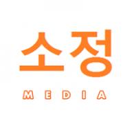 So-Jeong Media
